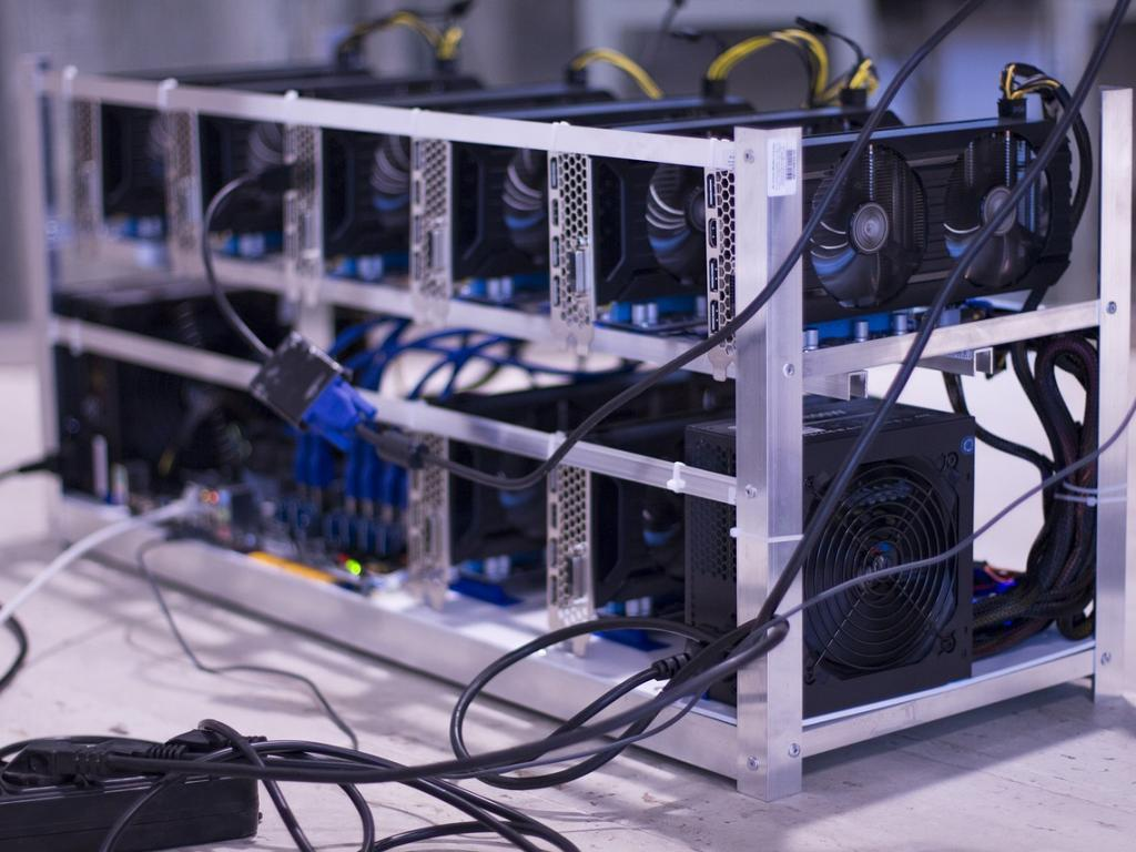 Cryptocurrency mining firm