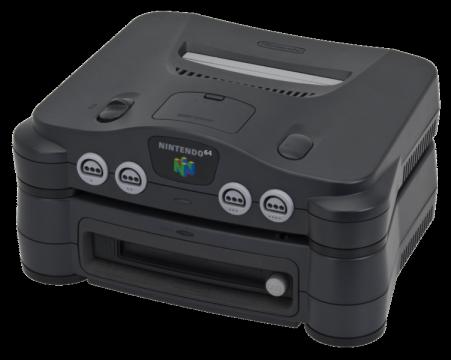 6. Nintendo 64DD