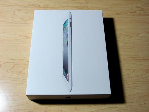 Apple's Upcoming iPad Event Builds Buzz