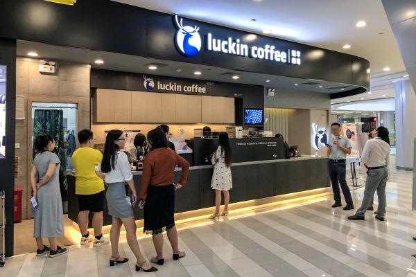 China Securities Regulator To Probe Luckin Coffee