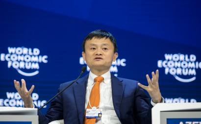 Jack Ma. Photo courtesy: World Economic Forum via Wikimedia
