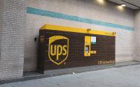 A UPS locker in New York City.