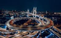 A Shanghai skyline image.