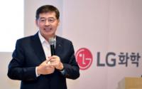 LG Chem CEO Hak Cheol Shin. LG Chem manufactures Tesla's battery.