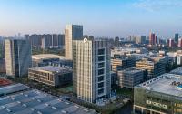 Nio's Hefei, China headquarters.