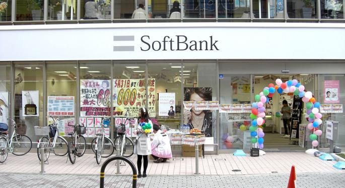 SoftBank Introduces New $108B Investment Fund
