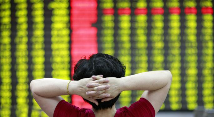 Investors Flee China ETFs At Highs