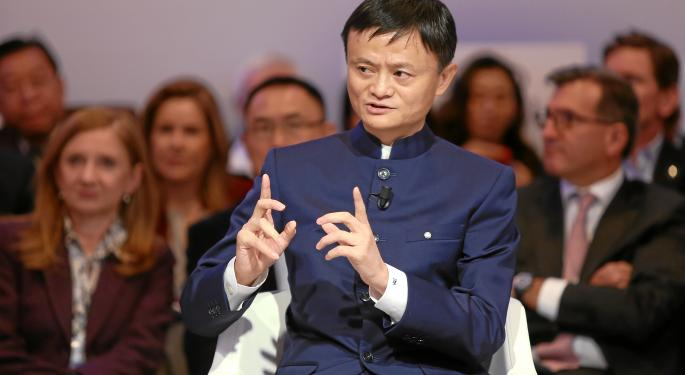 Jack Ma Says Ant Group's IPO To Be 'The Largest In Human History'