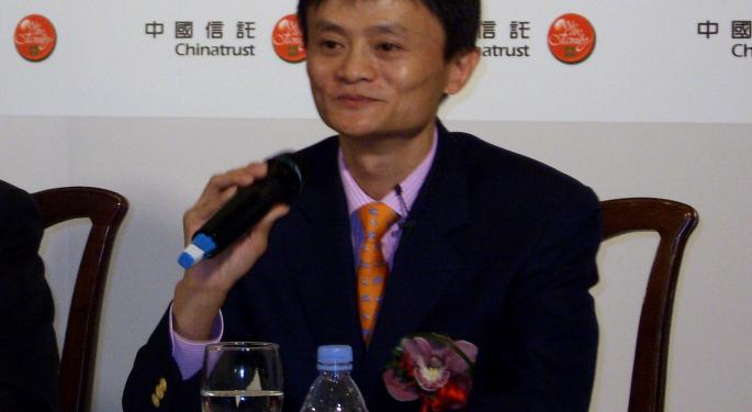 Jack Ma Is Prepared To Step Away From Alibaba ... Just Not Yet