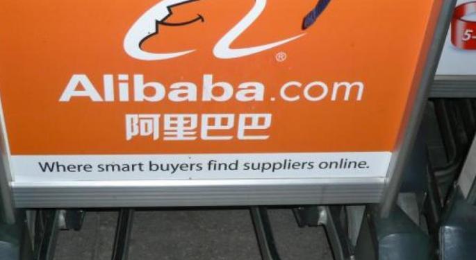Toros y osos de final de año de Benzinga: Alibaba, entre otros