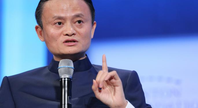 Alibaba Group Holding Ltd & Jack Ma's 'Unconventional View' On Shareholders