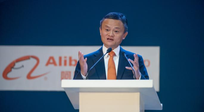 Alibaba Completes 7 Years Of Going Public In US: A Look Through Troubled Journey And What's Ahead For The Tech Giant