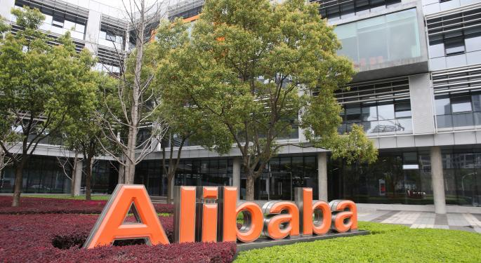 Hedge Funds Love Alibaba, Dump Herbalife Shares