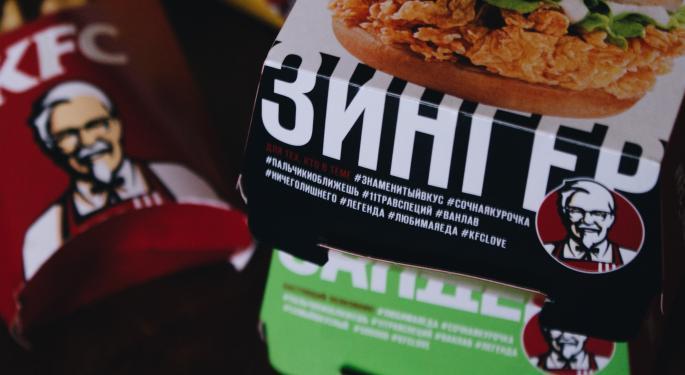 KFC, Pizza Hut Chinese Parent Raises $2.2B In Hong Kong IPO: Report