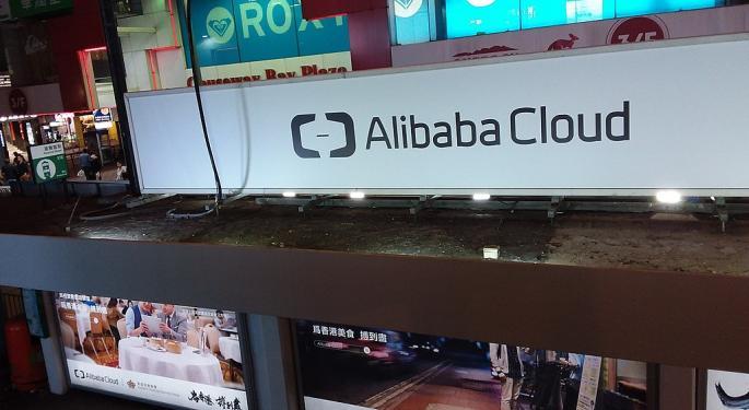 Aumentan los problemas para Alibaba y Tencent