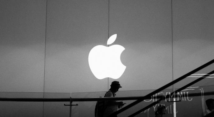 Apple, 'proyecto de periodismo' con New York Magazine