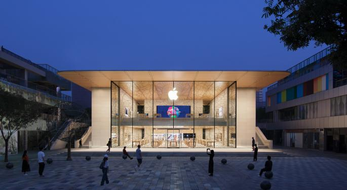 Apple Unveils Megastore In Beijing Even As It Draws Fire Over Relations With China