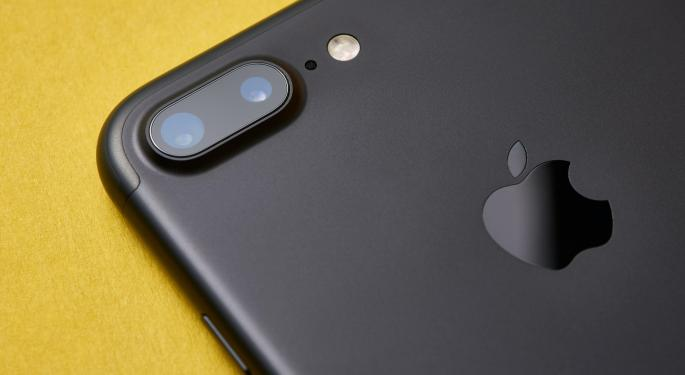 Apple Encourages Chinese Tech Company To Rival Foxconn, Aims To Foster Competition