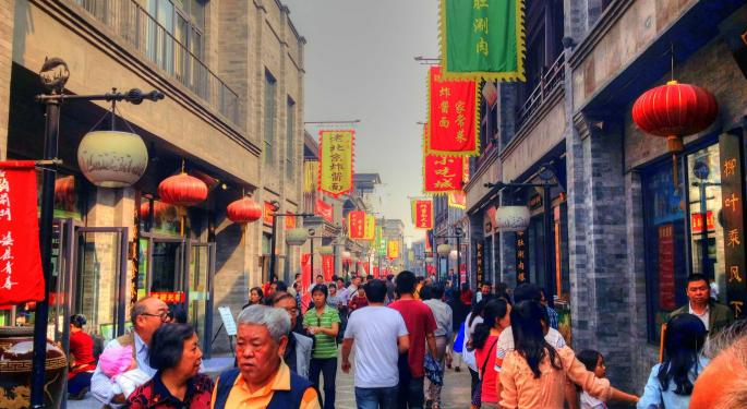 Lower Fees For A Pair Of China ETFs
