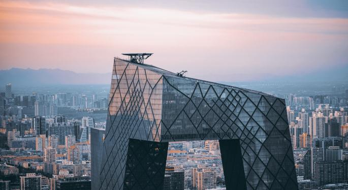 Beijing Authorities Reiterate Warning As Cryptocurrency Trading Resurges