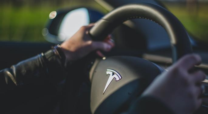 Tesla-Heavy ETF Fund Gets Record $124M Inflow In A Day
