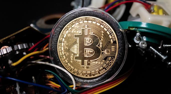 El Salvador da sus primeros pasos hacia la minería Bitcoin