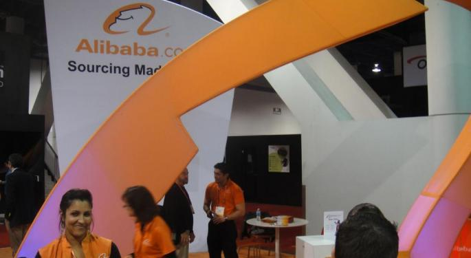 Alibaba Analysts React To Earnings Beat: 'Strong Momentum Despite Increased Competition'