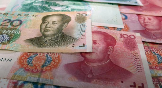 BlackRock Sees China Bond Market As 'Fairly Attractive'