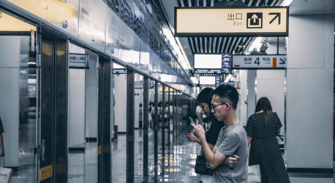 Remuneración de los trabajadores chinos, ahora en yuan digital