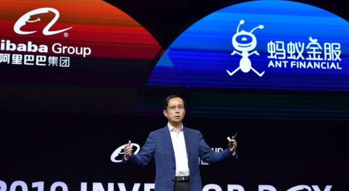 Alibaba Eyes 1B Annual Active Users By 2024, Picks Up 33% Stake In Ant Financial