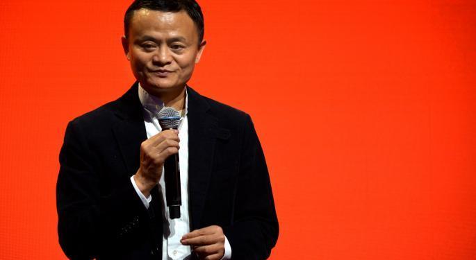 PreMarket Prep Stock Of The Day: Alibaba Group