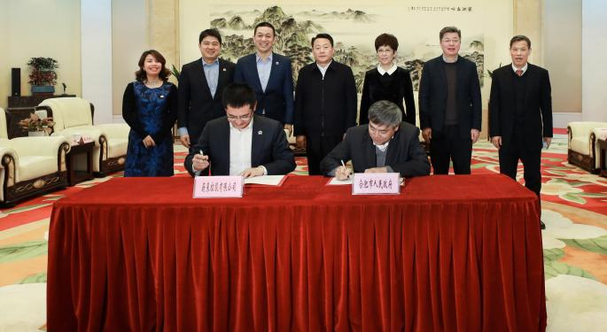 Nio's Smart EV Industrial Park Partnership With Hefei Government: What You Need To Know