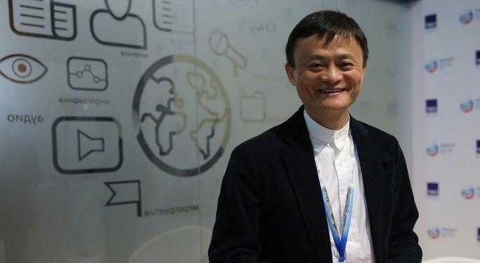 Jack Ma's Ant Group To List In Hong Kong, Shanghai, Targets Valuation Of $225 Billion: Report