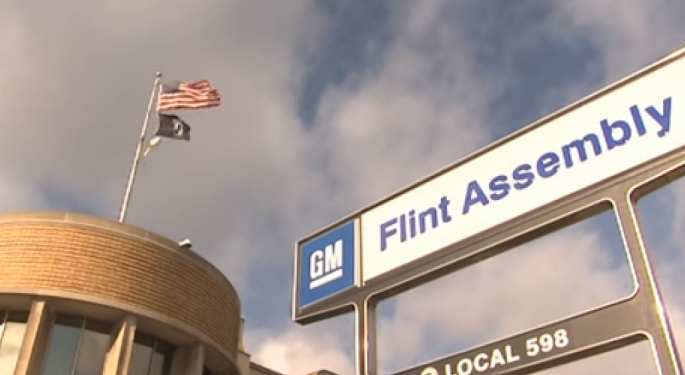 How The General Motors Strike Could Impact October Jobs Numbers