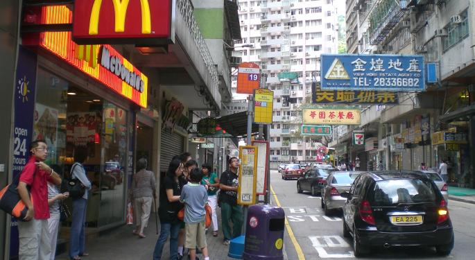 McDonald's Sale Of Its China Market Said To Be Imminent, Beneficial To Margins