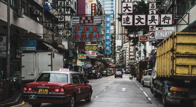 Alibaba, Tencent, HSBC, Other Hong Kong Stocks Drop Over Coronavirus Concerns As Markets Open After Holiday