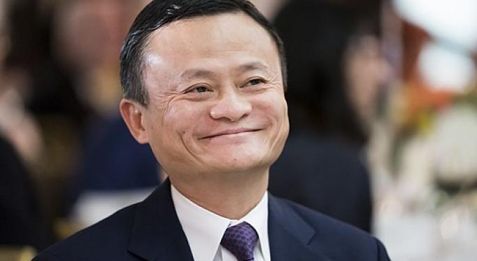 ¿Qué se propone el fundador de Alibaba, Jack Ma?