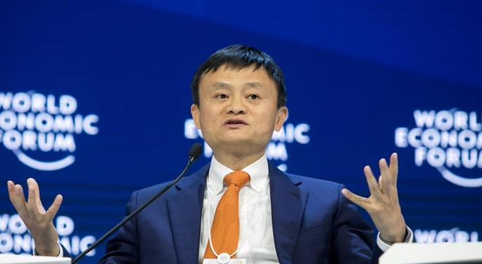 Chinese Financial Regulators Order Ant Group To 'Overhaul' Its Business