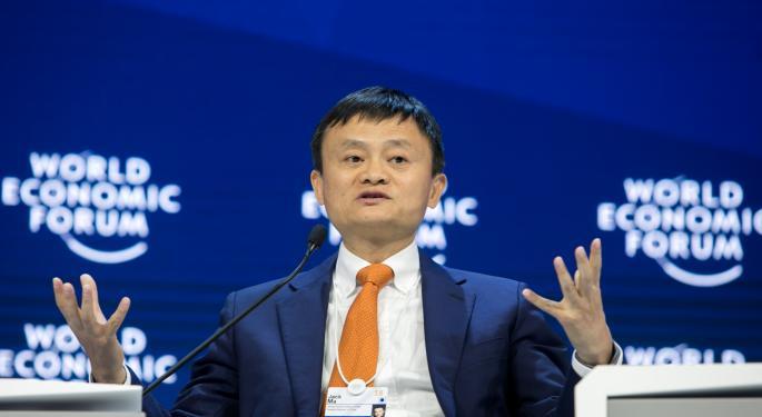 Alibaba no alcanza las estimaciones para el 1T