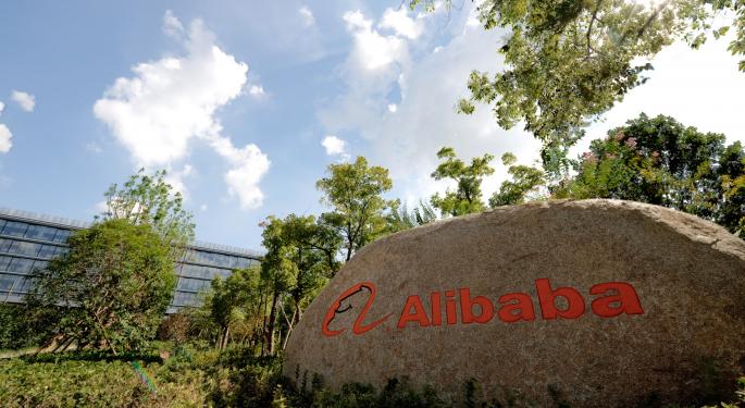 Why Is Alibaba Stock Surging Despite $2.87B Antitrust Fine?