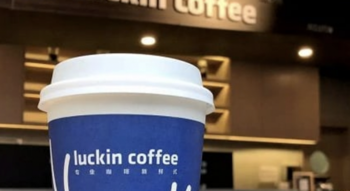 Luckin Coffee Raided By Chinese Market Regulators Following Fraud Scandal