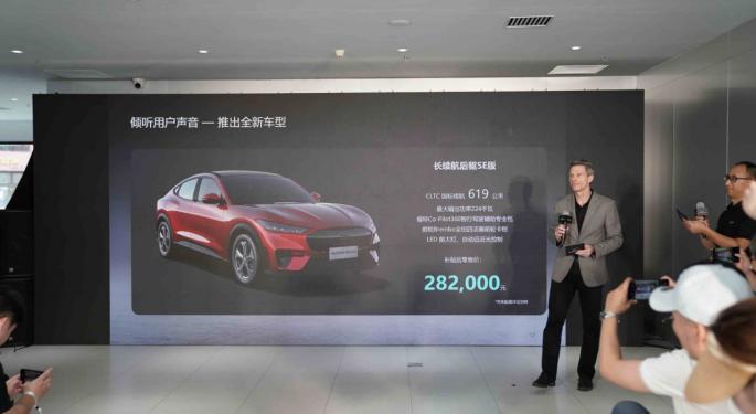 Ford lanza el Mach-E en China para competir con Tesla