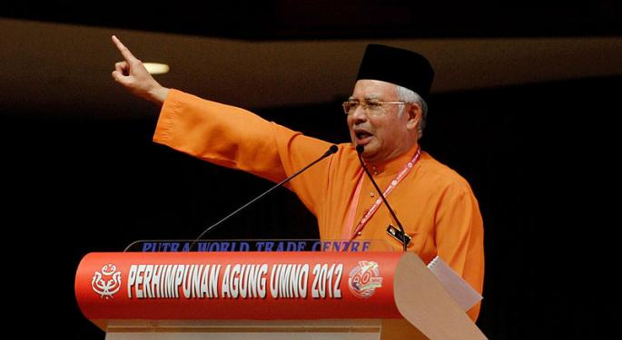 Former Malaysian PM Found Guilty in 1MDB Money Laundering Case Involving Goldman Sachs
