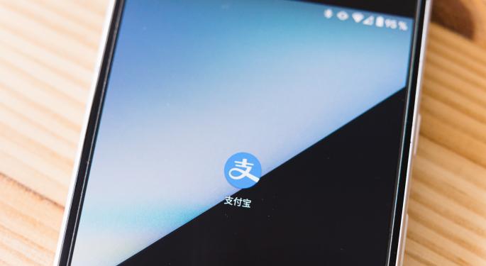 Ant podrá operar empresa de crédito al consumo en China