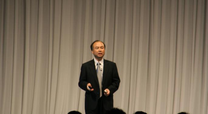 Vision Fund de SoftBank genera ganancias del 2T