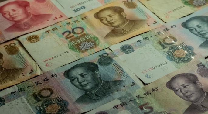 Ant, entre las principales empresas en pruebas del yuan digital