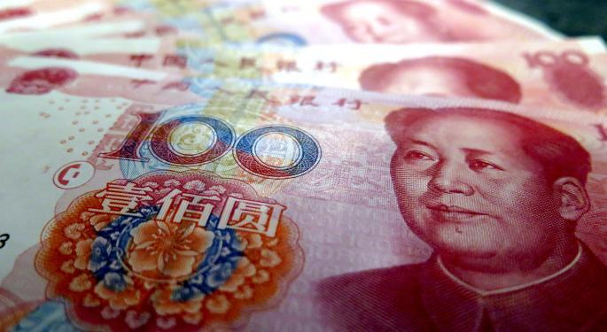 Chinese Micro-Lender Qudian Falls Following Disappointing Q4, CFO Departure