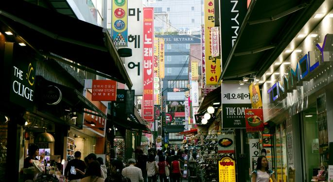 South Korea Remains The World's Most Innovative Economy