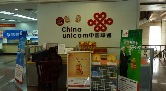 China Unicom Shares Offer A Recovery Story That Is On Track; Bernstein Says Buy The Dip