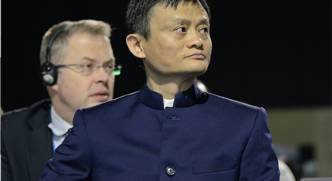 Alibaba's Jack Ma Donates $14M For Coronavirus Vaccine Research Efforts